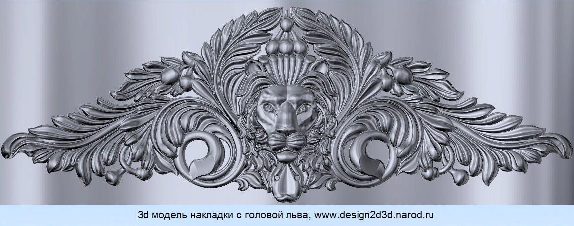 3d модели декора с мордами животных для станков ЧПУ