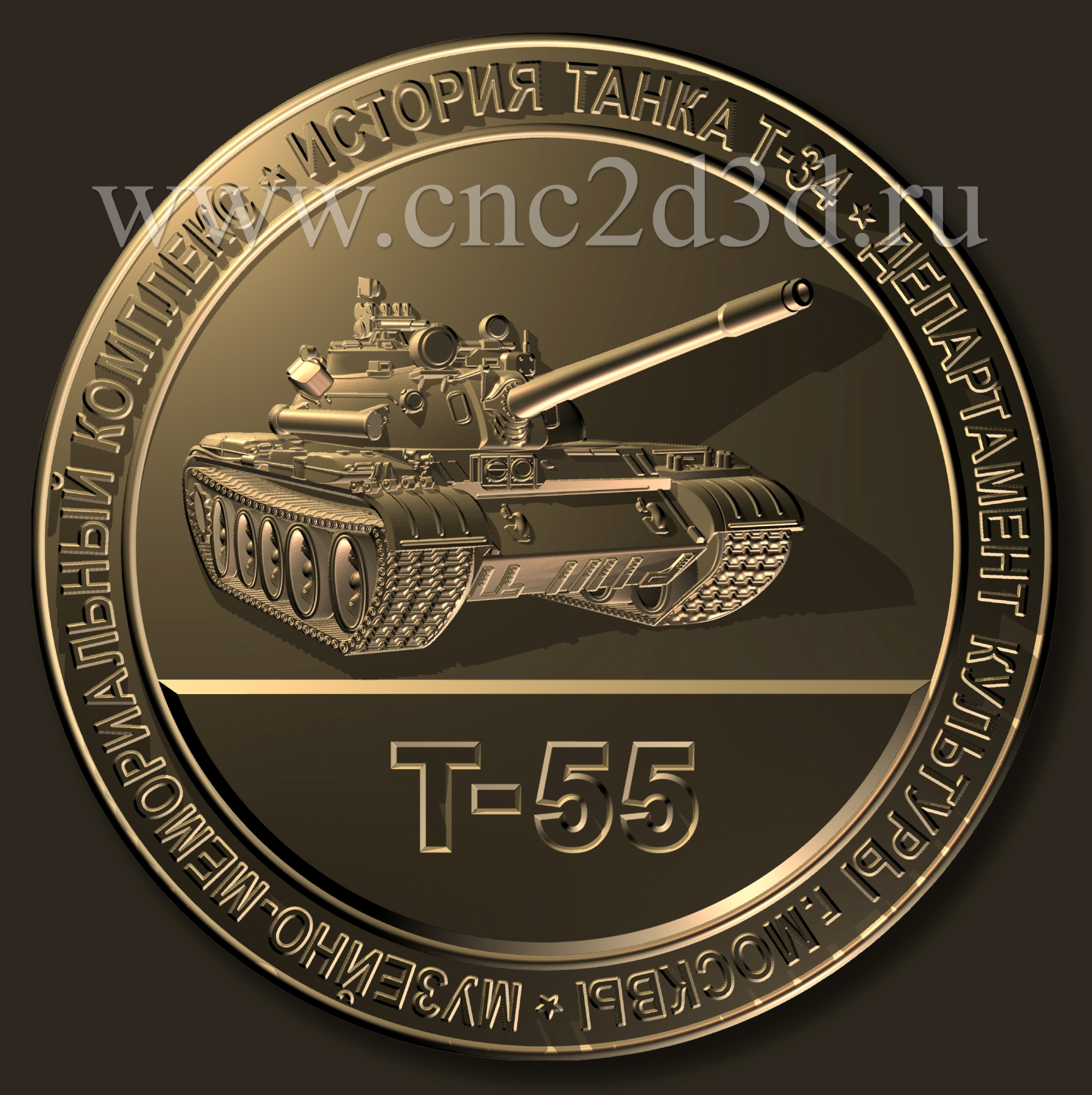 Монеты 3d модель 10 рублей ржев 2011
